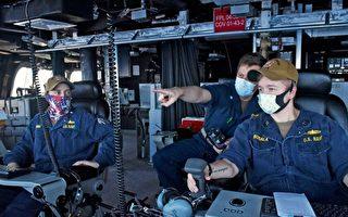 美軍瀕海戰鬥艦到南中國海爭端水域巡邏