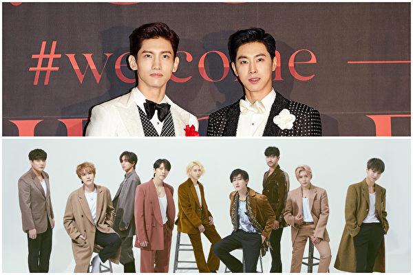 東方神起與Super Junior 加入直播演唱會行列
