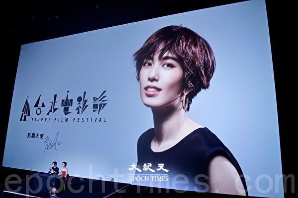 陈庭妮拍台北电影节广告 帅气飞踢动作亲上阵