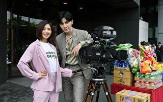 《我的青春》开镜 唐禹哲与蔡黄汝首次合作