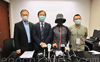 香港聋哑人出院翌日堕楼亡 家属质疑医院疏忽