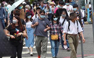 疫情严峻 台湾防疫升级 各项违规罚则一览
