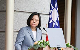 蔡英文:台湾不会坐视自由人权在香港倒退