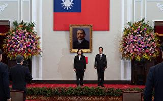 台灣正副總統就職 47國263政要友人祝賀
