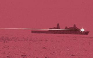 美軍測試新型激光武器 成功擊落無人機