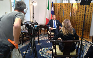 意大利智庫研討會 肯定台灣民主及人權成就