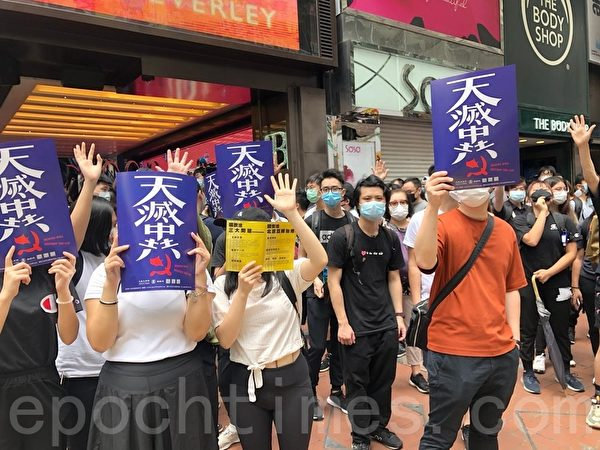 2020年5月24日,反國安法遊行。(宋碧龍/大紀元)