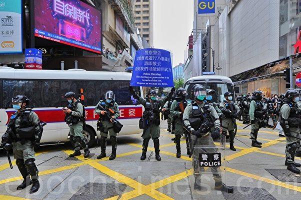 2020年5月24日,香港反國安法遊行。在百德新街,防暴警舉起藍旗。(宋碧龍/大紀元)