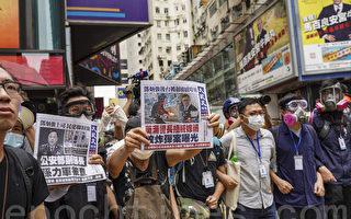 中共回應港版國安法 遭民間再次反擊