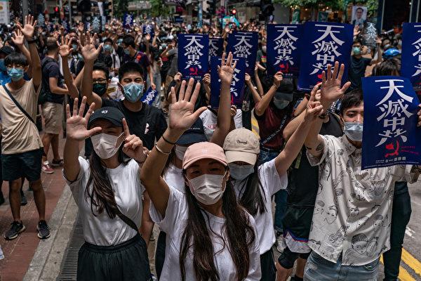 5月24日,數萬港人走上街頭抗議國安法。(Anthony Kwan/Getty Images)
