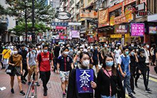 程晓容:中共绑架中国人 强推港版国安法