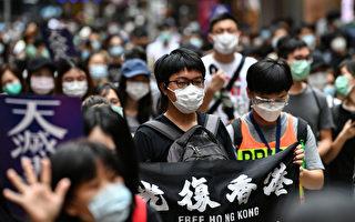 允许更多港人移民  台湾总统府:欢迎申请