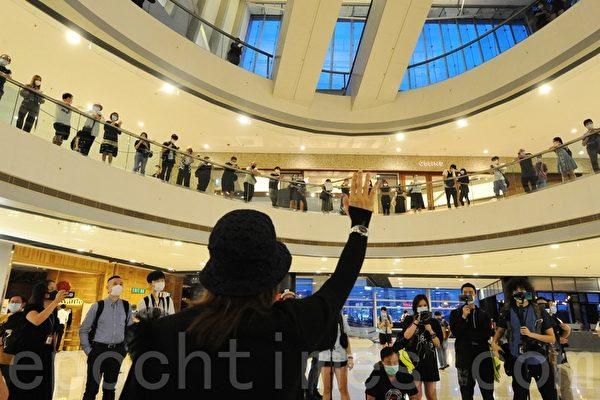 香港大律師公會就港版國安法發表聲明