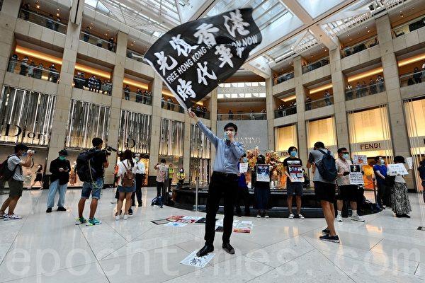 香港民調:林鄭鄧炳強鄭若驊列被制裁前三名