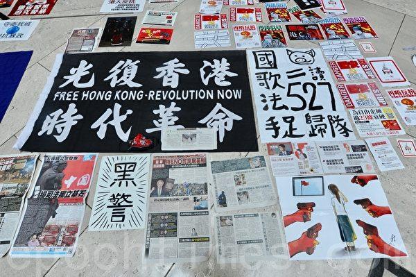 5月26日中午港人在中環置地廣場發起「和你lunch」,為5.27三罷響起前奏。(宋碧龍/大紀元)