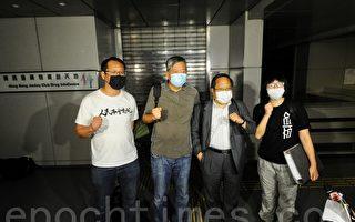 香港支联会六四游行上诉遭驳回