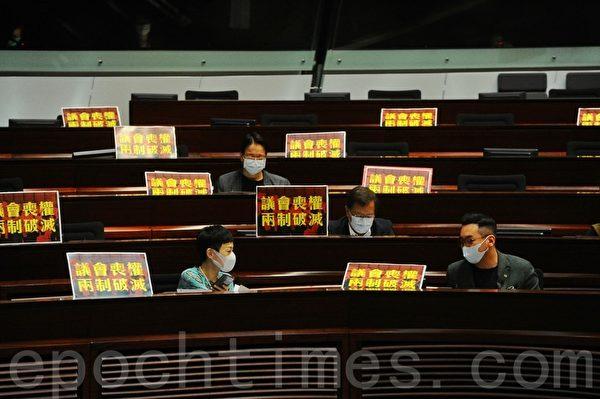 香港立法會於27日,重啟爭議已久的「港版國歌法」草案二讀程序,再次引爆港人三罷行動。(宋碧龍/大紀元)