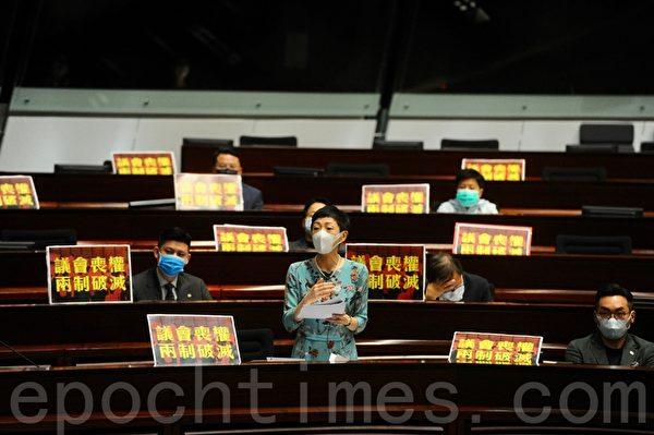 5月27日,香港立法會議員陳淑莊提出《國歌條例草案》修正動議,再被主席楊君彥否定動議。(宋碧龍/大紀元)