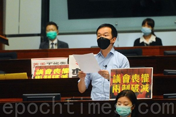 5月27日,香港立法會議員陳志全提出《國歌條例草案》修正動議,再被主席楊君彥否定動議。(宋碧龍/大紀元)