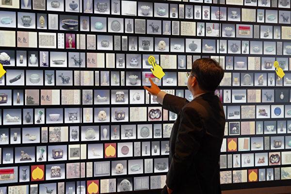 台故宫打造新大厅 亚洲最大智能导览墙亮相