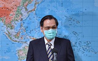 台陆委会谴责中共强推恶法 斲丧香港自由