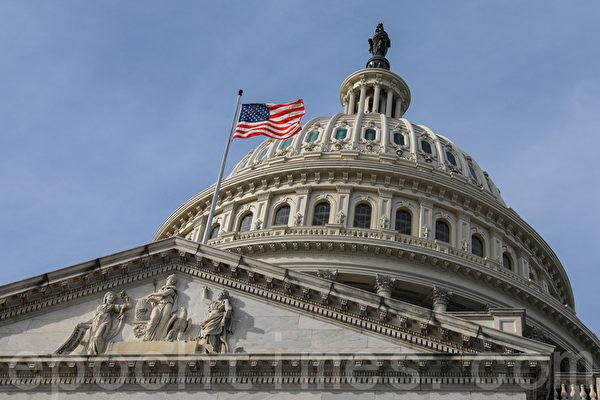 美國會報告籲禁中共統戰活動 制裁高官
