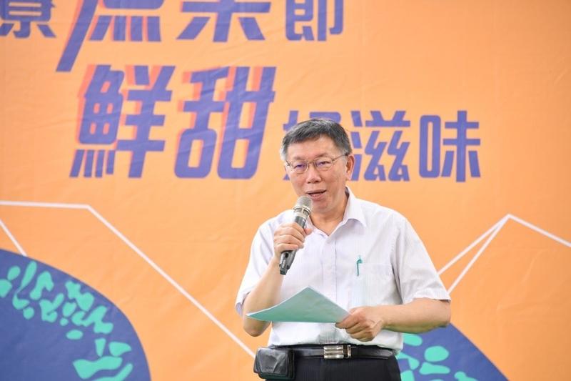 港版國安法 柯文哲:會讓台灣離中共更遠