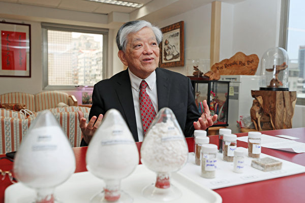 义美投资台湾生技产业 推食材全利用零浪费