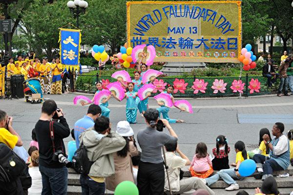 2009年5月9日,法輪功學員在紐約曼哈頓聯合廣場慶祝世界法輪大法日。(戴兵/大紀元)