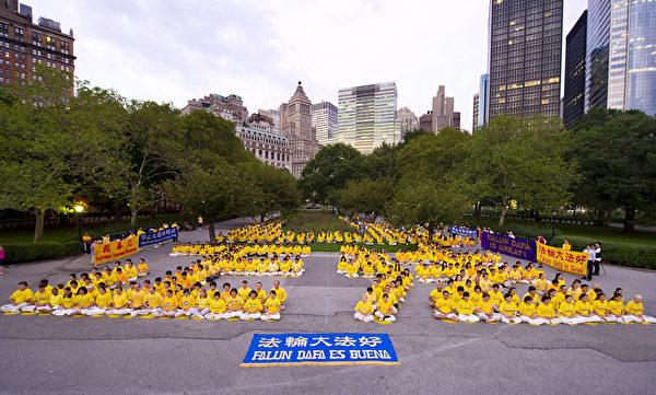 2011年8月26日,艾琳颶風(Hurricane Irene)來臨,第二天正趕上紐約大法弟子開法會,大法弟子頭一天在外面煉功、發正念。結果那場撲向紐約的颶風竟然繞過紐約了,法會得以照常進行。(戴兵/大紀元)