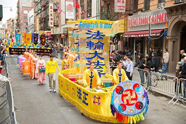 2013年5月18日,法輪功學員在紐約曼哈頓中國城舉行大遊行慶祝世界法輪大法日。(戴兵/大紀元)
