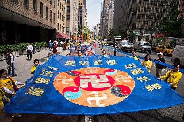 2014年5月14日,法輪功學員在紐約曼哈頓第六大道舉行大遊行慶祝世界法輪大法日。(戴兵/大紀元)