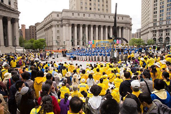 2015年5月13日,法輪功學員在紐約曼哈頓弗利廣場(Foley Square)慶祝世界法輪大法日。(戴兵/大紀元)