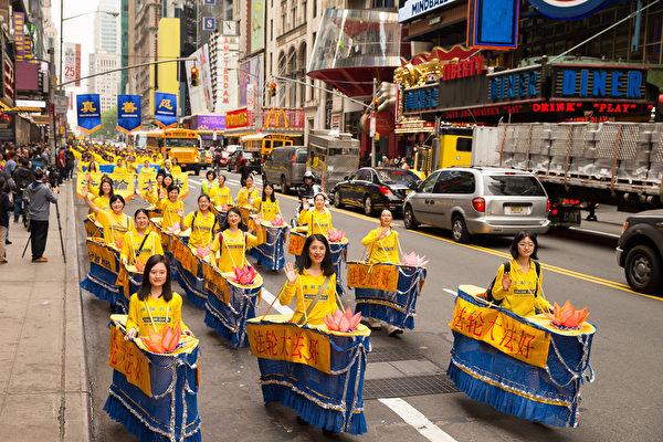 2016年5月13日,法輪功學員在紐約曼哈頓42街舉行大遊行慶祝世界法輪大法日。(戴兵/大紀元)