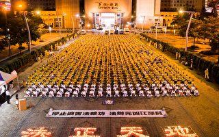 仅3天 河南法轮功学员张志温在看守所被害死