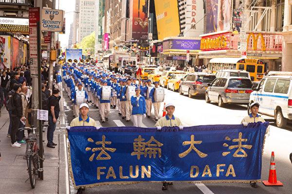 2017年5月12日,法輪功學員在紐約曼哈頓42街舉行萬人大遊行慶祝世界法輪大法日。(戴兵/大紀元)