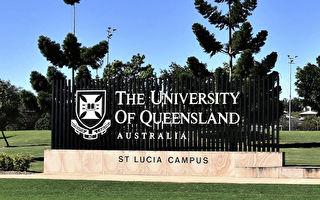 昆大壓制異議學生 澳學者批背後有中共因素