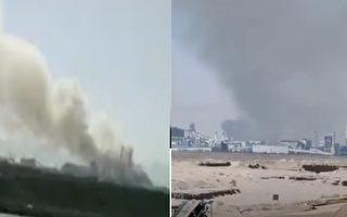 内蒙古鄂尔多斯市华冶煤焦化有限公司发生一起煤气管道泄漏着火事故。(视频截图合成)