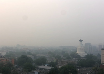 今天5月1日,北京的阴霾天严重。(网络图片)