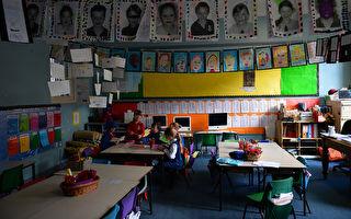 澳新州中小學5月25日恢復正常課堂教學