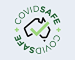 COVIDSafeApp显示屏截图