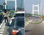 【現場視頻】廣東虎門大橋異常抖動 附近封航