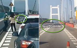 广东虎门大桥发生异常抖动。(视频截图合成)