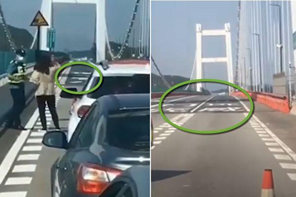 廣東虎門大橋出現異常 引網民熱議