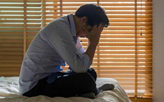 调查报告:封锁造成的孤独感致自杀率上升