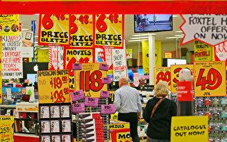 眾多澳洲人在家工作 JB Hi-Fi銷售額激增
