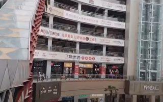 【现场视频】武汉光谷商户几乎全部退租