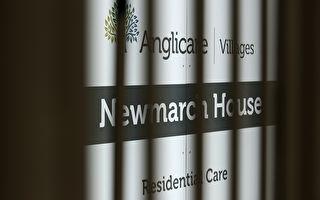 西悉尼养老院第18人死亡 生前疫检已转阴性