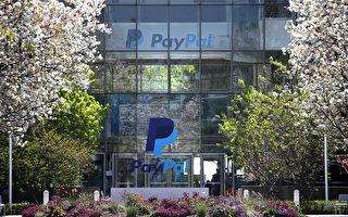 PayPal遭澳监管机构调查 违规或高达3亿次