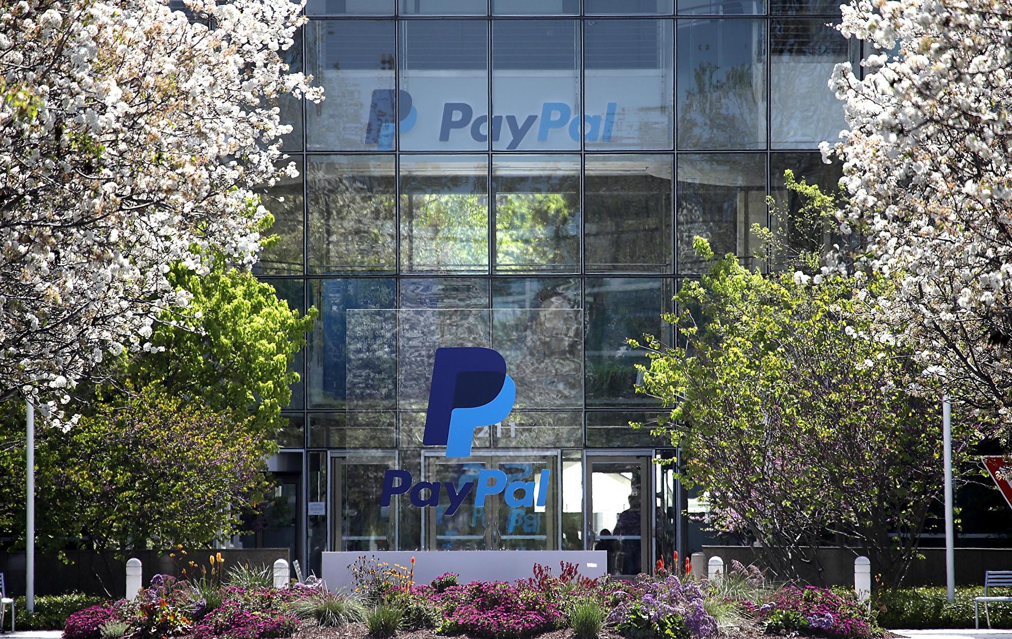澳洲監管機構認為PayPal可能涉嫌違犯反洗錢法,正在考慮採取法律行動。圖為PayPal加州總公司資料圖。(Justin Sullivan/Getty Images)